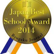 RyugakuJournal_2014